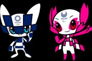 RACHIK YASSINE. 東京2020 - TOKYO 2020 (2021)